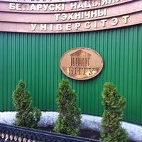 Das Foto wurde bei БНТУ 1-й Корпус von Mikhail D. am 11/22/2012 aufgenommen