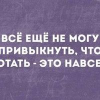 Снимок сделан в TUI Ukraine пользователем Катюнька О. 1/13/2018