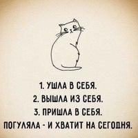 Снимок сделан в TUI Ukraine пользователем Катюнька О. 2/5/2018