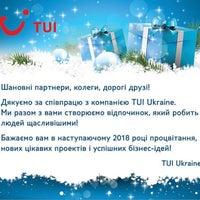 Снимок сделан в TUI Ukraine пользователем Катюнька О. 12/29/2017