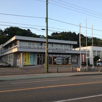 Photo taken at 新ひだか町役場三石庁舎 by daiki a. on 8/11/2013