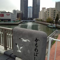 Photo taken at 鴎橋 by dd_sn9 d. on 4/5/2014