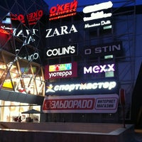 Снимок сделан в ТЦ «Ворошиловский» пользователем БрюNetочка 8/22/2013