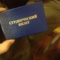Photo taken at Юридический факультет ЛГУ by Дарья🍒 П. on 12/1/2015