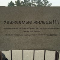 Photo taken at Жемчужина by Dzmitry 🐮 K. on 9/20/2014