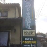 Photo taken at みしま温泉 by Yasuhiro M. on 1/1/2018