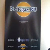 Photo taken at Neftegaz.RU by Olga B. on 7/4/2013