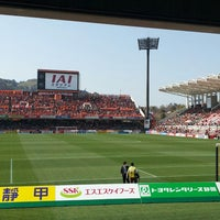 Photo taken at IAI Stadium Nihondaira by tsubasa i. on 3/9/2013