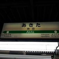 Photo taken at Akita Station by tsubasa i. on 4/20/2013