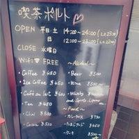Photo taken at 喫茶ポルト by たかとん た. on 3/6/2016