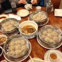 Photo taken at Gourmet Dumpling House by Janey Z. on 11/20/2012