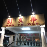 Photo taken at Hua Yu Wee Restaurant by B G. on 5/5/2017