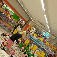 Photo taken at Jumbo by Ελενη Χ. on 12/9/2015