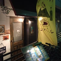 Photo taken at CURRY BAR シューベル by Kan I. on 2/17/2017