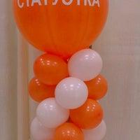 Снимок сделан в Салон коррекции фигуры Статуэтка пользователем Irina T. 11/10/2012