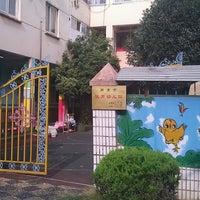 Photo taken at 江滨新寓幼儿园 by njhuar on 9/3/2013