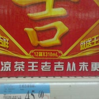 Photo taken at Walmart 沃尔玛 by njhuar on 5/12/2013