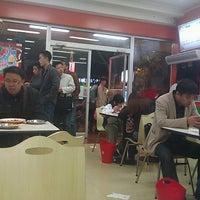 Photo taken at 王务民牛肉汤馆 常府街總店 by njhuar on 10/30/2012
