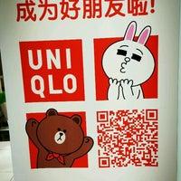 Photo taken at UNIQLO 优衣库 by njhuar on 3/6/2014