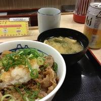 Photo taken at 松屋 本所吾妻橋店 by Motoyo K. on 1/4/2013