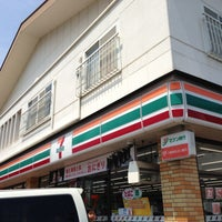 Photo taken at セブンイレブン 碧南塩浜町店 by mirin 8. on 5/4/2013