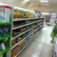 Photo taken at Farmacias Revilla by Joseph Diez  on 9/12/2013