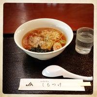 Photo taken at 道の駅 みかも by Souichi K. on 4/14/2013