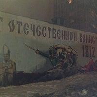Photo taken at Бородинская панорама граффити by Петр С. on 4/2/2013