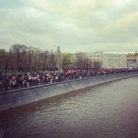 Photo taken at Bolotnaya Square by Stacy S. on 5/6/2013