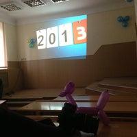 Photo taken at Факультет психологии ЮФУ by Katy S. on 1/25/2013