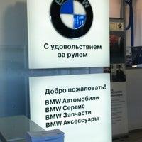 Photo taken at BMW Северная Бавария by Kirill Z. on 3/22/2013