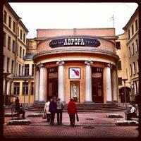 Foto tomada en Avrora Cinema por Natalia B. el 9/22/2012