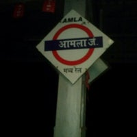 Photo taken at Amla Junction Railway Station by Shashwat C. on 2/24/2013