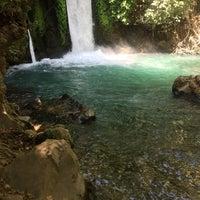 Foto diambil di Banias Waterfall oleh Danielle R. pada 6/27/2017
