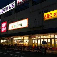 Photo taken at フレスポ 東大阪 by めか on 5/1/2014