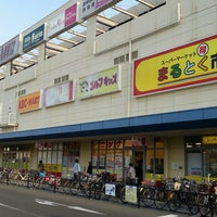Photo taken at フレスポ 東大阪 by めか on 4/27/2014