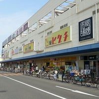 Photo taken at フレスポ 東大阪 by めか on 5/25/2014