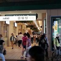 Photo taken at Sasazuka Station (KO04) by めか on 5/26/2013