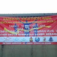 Photo taken at SK Seremban Jaya 2 by Zainab Z. on 10/16/2013