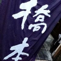 Photo taken at ステーキハウス 橋本 by オパオパマン オ. on 11/12/2012