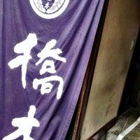 Photo taken at ステーキハウス 橋本 by オパオパマン オ. on 2/7/2013