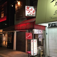 Photo taken at ひょうたん 北野坂店 by Toshio on 10/16/2014