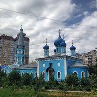 Photo taken at Воронежская Православная Духовная Семинария by Ivan T. on 5/31/2014