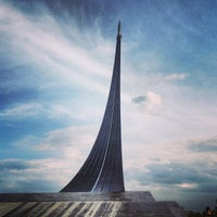Photo taken at Monument to the Conquerors of Space by Ivan T. on 7/13/2013