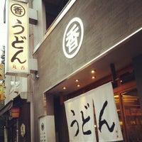 2/19/2013にRyo N.が丸香で撮った写真