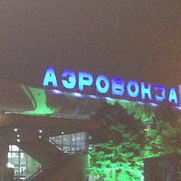 Photo taken at Rostov-on-Don Airport (ROV) by Denis D. on 6/17/2013