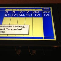 Photo taken at Schofield Barracks Bowling Alley by Thomas C. on 1/17/2013