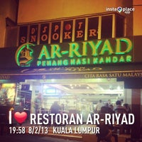 Photo taken at Restoran Ar-Riyad by haris h. on 2/8/2013