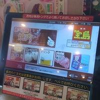 Photo taken at 焼き肉 宝島 市毛店 by AKiKO on 8/16/2014