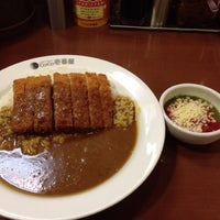 Photo taken at CoCo Ichibanya by Diana L. on 6/24/2013